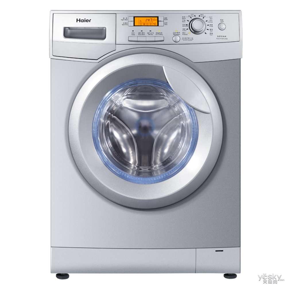 海尔滚筒洗衣机xqg70-b12866美图赏析